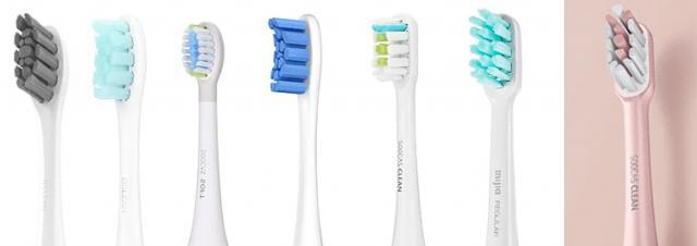 How to Choose an Electric Toothbrush for Your Teeth?