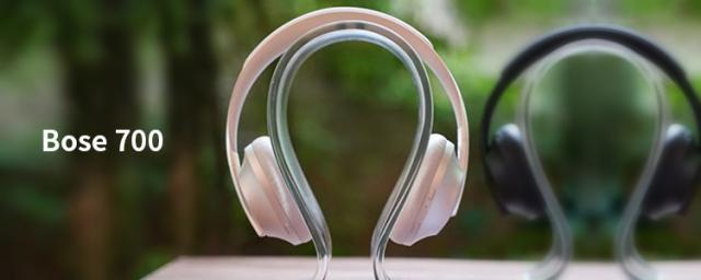 Bose 700 Is A Breakthrough Of Noise Canceling Headphones