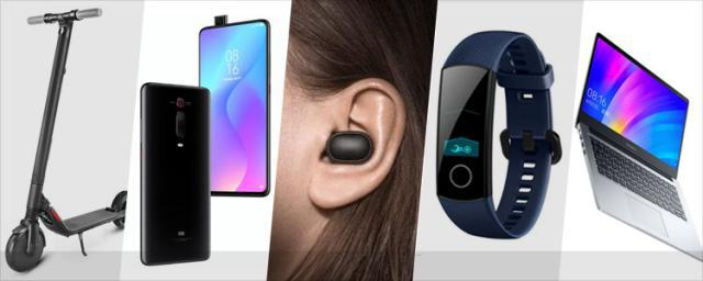 Hey, Check Out All These Back-to-school Gifts From Gearbest!