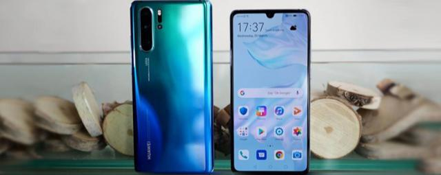Huawei Announced P30 Series Drops To $540, Grabbing Users from Apple