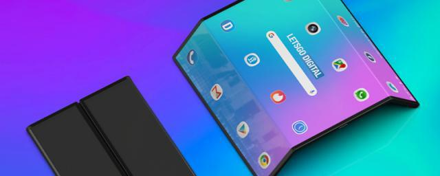 Patent Application of Xiaomi Foldable Smartphone with Rear Triple Camera