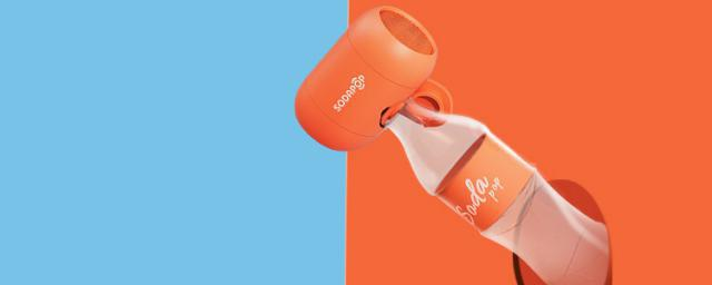 Put Music Into A Beverage Bottle, And Have Fun With The Perfect Sound!