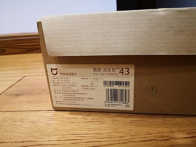 D6D0C189E63BF0D9040DE11E81EC85D3 - Xiaomi Mi Men's Sports Shoes 3 review-nice Chinese shoes