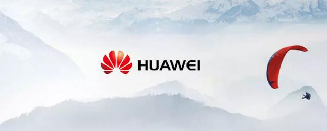 Huawei Ark Compiler Will Be Open-source From August 31 For 60% Uplift In Performance. Does It Mean Android Will Be As Smooth As iOS?