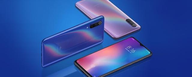 When Will Xiaomi Mi 9 5G Version With Snapdragon 855 Plus, UFS 3.0 Flash Storage Be Released?
