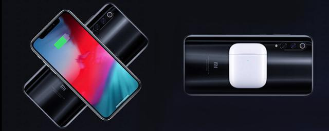Xiaomi Debuted 30W Wireless Mi Charge Turbo. Xiaomi Mi 9 Pro 5G Will Be Released, Supporting 4 Charging Ways