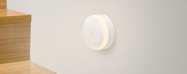 The Best Night Light Out There! Xiaomi Mijia MJYD01YL Sensor Night Light!