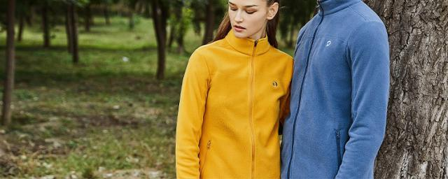 New Amazfit Jacket is Coming! Amazfit Not Only Keeps You FIT But Also WARM!!!