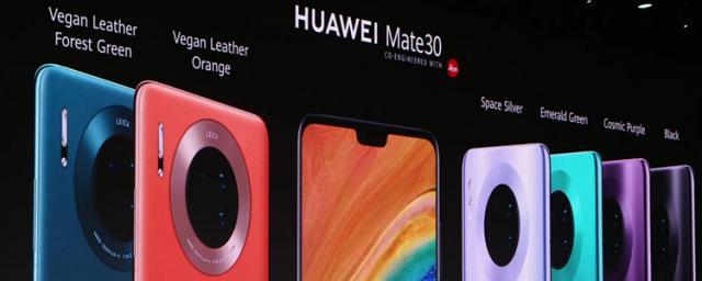 Huawei Mate 30 Series Released: 5G Version + the Best Top-performing Quad-Camera Smartphones