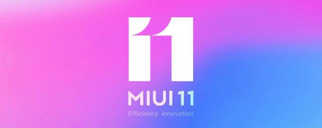 A Complete List of Xiaomi Smartphones with MIUI 11 Update Available
