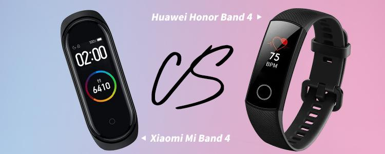 Xiaomi Mi Band 4 vs. Huawei Honor Band 4: Which Fitness Tracker is Better?