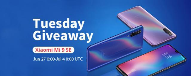 GIVEAWAY: A Xiaomi Mi 9 SE is waiting for you to take it home for FREE