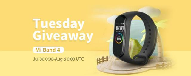 GIVEAWAY: Three Persons Will Win Mi Band 4, Your Chance Is Here, GO GO GO!