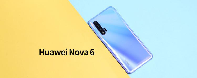Is Huawei Nova 6 5G a Variant of Honor V30 Standard Version?