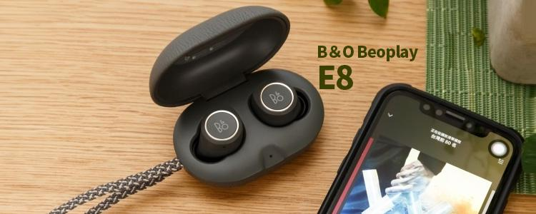 B&O Announced the Third-generation Beoplay E8 True Wireless Bluetooth Earbuds