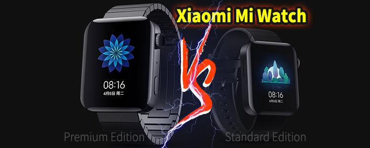 Xiaomi Mi Watch Premium Edition Will Be Available in February. What's Different from the Standard Edition?
