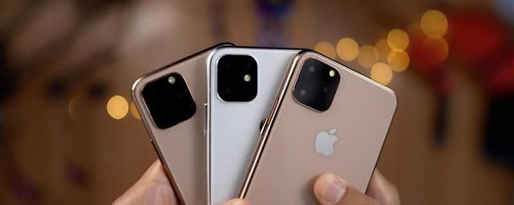 A Large Number of New iPhones Exposure: Apple Leaked 5 iPhones at a Time