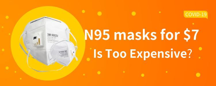 Is The $7 N95 Mask Too Expensive? This May Be the Lowest Price in The Next 3 Months.