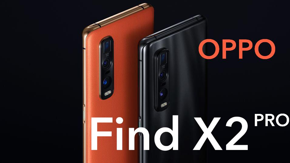 New Innovation Flagship by OPPO: Find X2 Pro Review.