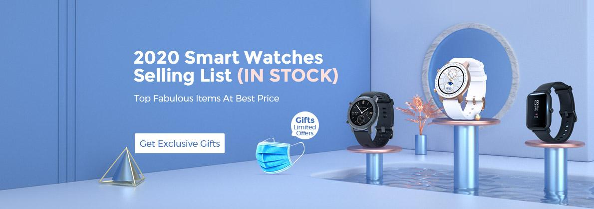 Buy 1 Get 1 Free, Exclusive Gifts, Flash Sales, This is The Bottom Price of Smartwatch in Three Months!