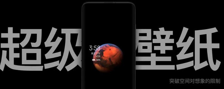 MIUI 12 Supported Devices: Here's the Full List of Smartphones That Will Receive the Xiaomi Update