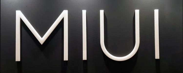 Here's when your Xiaomi, Redmi, or POCO phone will get the MIUI 12 update