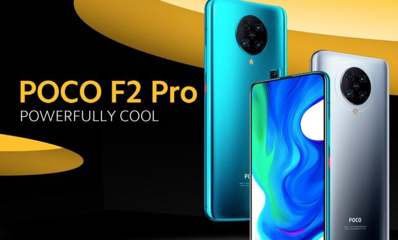 Poco F2 Pro launched in India with 20MP pop-up selfie camera